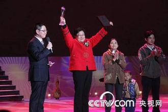 Qin Yanyou and her husband win the award of 10 people who moved the nation in 2015. (Photo/cntv.com)