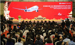 With new plant, Airbus seeks to secure China market share