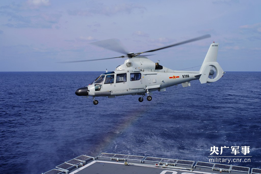 North Sea Fleet conducts drill in West Pacific Ocean