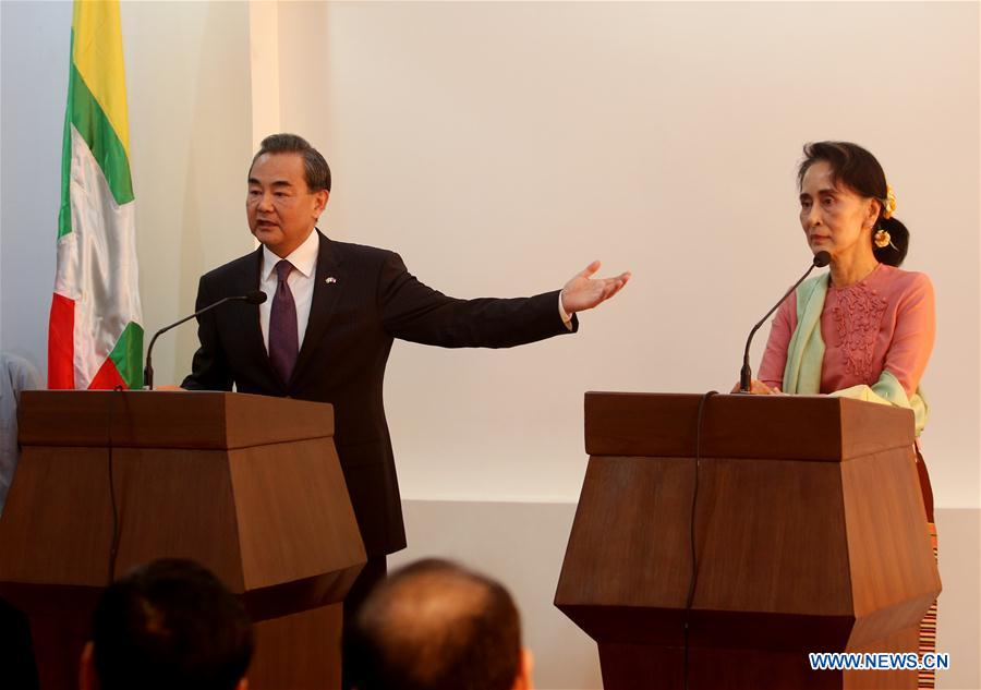 Chinese FM meets with Myanmar's Suu Kyi