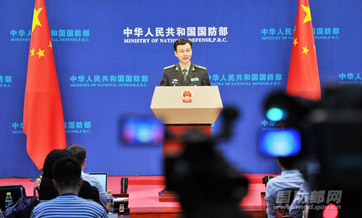 China to Join ADMM-Plus Counter-terrorism Exercise