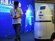 China's first intelligent security robot debuts in Chongqing