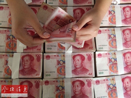 China issues first-ever renminbi-denominated sovereign bond abroad