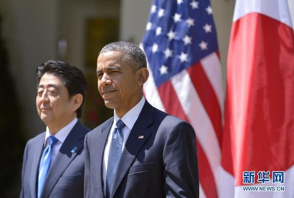 Declaration by G7 draws strong rebuke