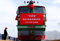 China opens its first combined transport service to Nepal