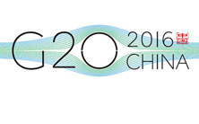 2016 G20 Hangzhou Summit