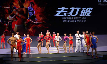 Chinese Olympic team's uniforms for Rio 2016 unveiled in Beijing