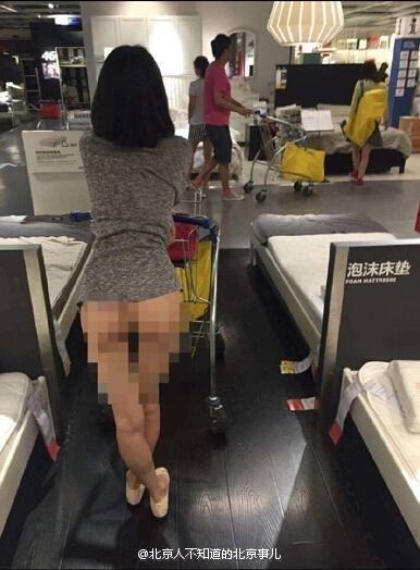 IKEA responds to photos of half-naked woman saying it has notified police