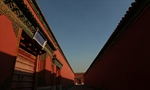 Palace Museum's efforts to rejuvenate the Forbidden City