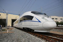 World's fastest bullet train to start operating next month