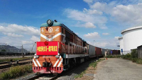 China-Europe freight train adds new route to Russia's Chelyabinsk