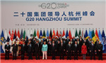 G20 should work toward concrete action: Xi