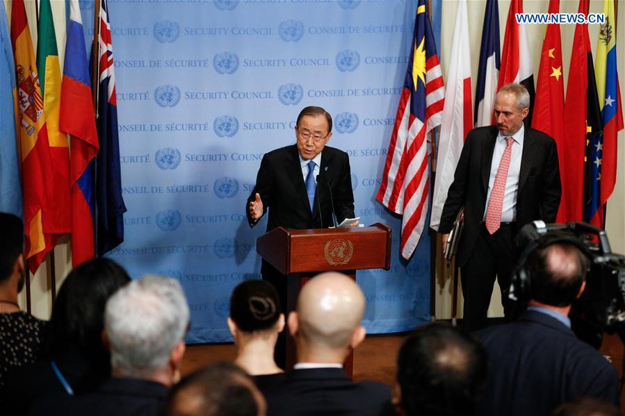 UN chief strongly condemns DPRK nuclear test