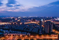 Hangzhou: host city of G20 Summit