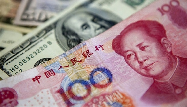 IMF officially includes yuan in SDR currency basket