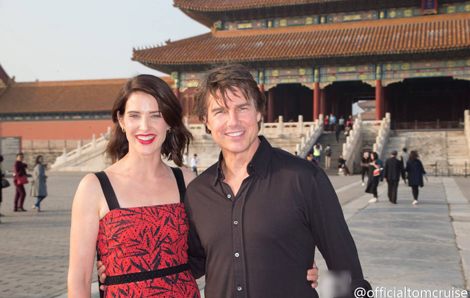 Tom Cruise in Palace Museum