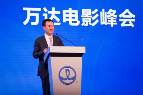 Wanda's Wang Jianlin looks to lure US filmmakers to China