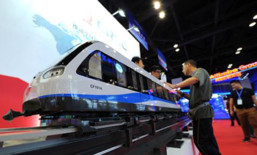 Chinese firm launches R&D on 600 km/h maglev train