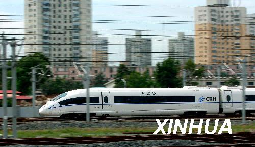 New high-speed rail technology expected to cut safety accidents by half