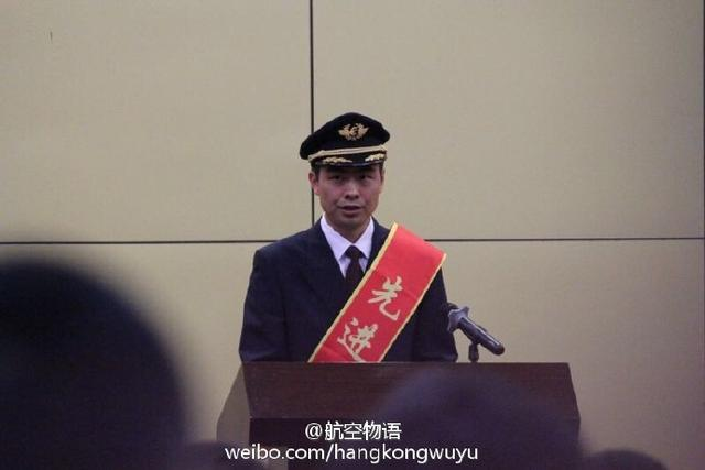 Captain rewarded with 3 million RMB for preventing collision at Shanghai airport
