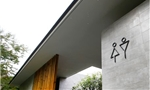 Unisex toilets open doors for sexual minority