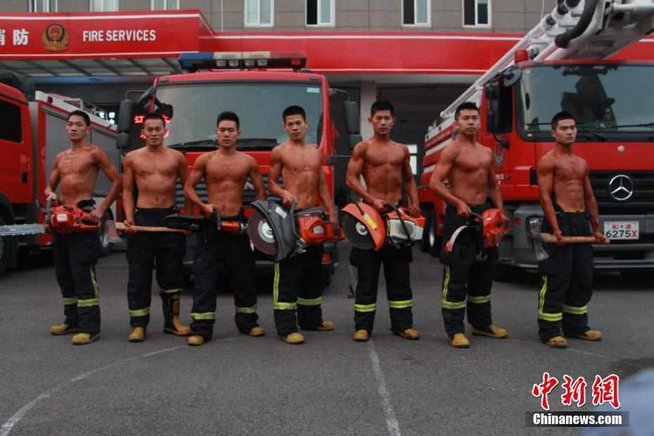 Retiring firefighters show off impressive physique