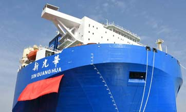 China's largest semi-submersible ship delivered