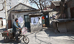 Former residences of celebrities decay in Beijing as renovation projects falter
