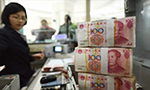 US interest rate hike to pile pressure on yuan