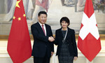 China, Switzerland pledge to develop innovative strategic partnership, oppose protectionism