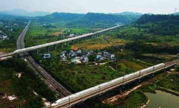 45 trillion RMB investment in 23 provinces different from massive stimulus: NDRC