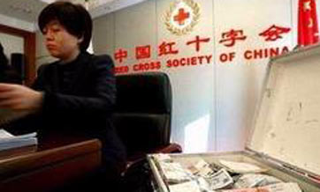 Law marks reform of Red Cross Society