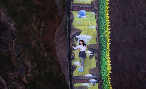 Cliff walkway decorated with 3D images