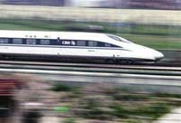 China to build 30,000 new kilometers of railway before 2020