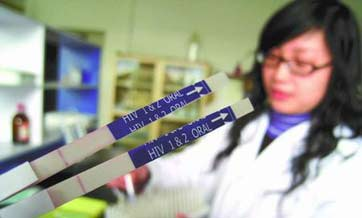 Chinese, US scientists find protein as HIV inhibitor