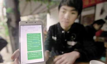Food delivery boy practices English on job, dreams of becoming interpreter