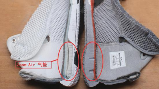 13589018d873 Nike basketball shoes — Nike Hyperdunk 08 FTB — were found to be of lower  quality than advertised.  Photo  CCTV