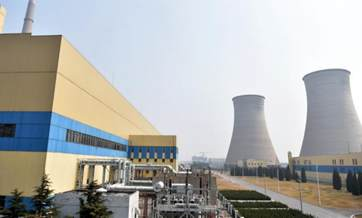 Beijing's last large coal-fired power plant suspends operations