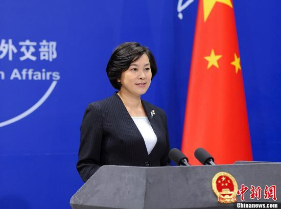 Chinese Foreign Ministry spokesperson Hua Chunying (File photo)