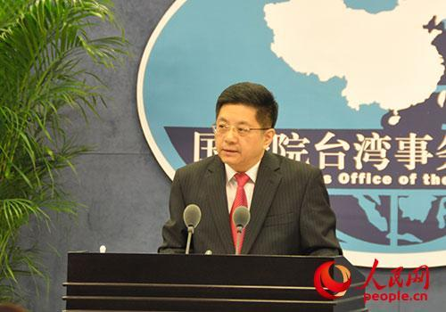 Arms race with mainland harms Taiwan's interests: spokesman