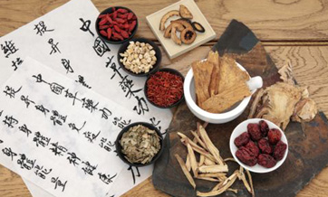 China's first TCM life nourishment major to be offered in September