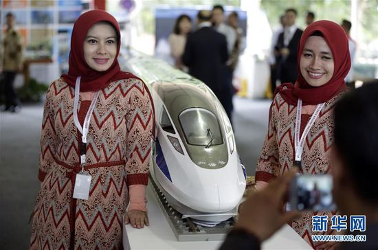 Indonesian rail project kicks off