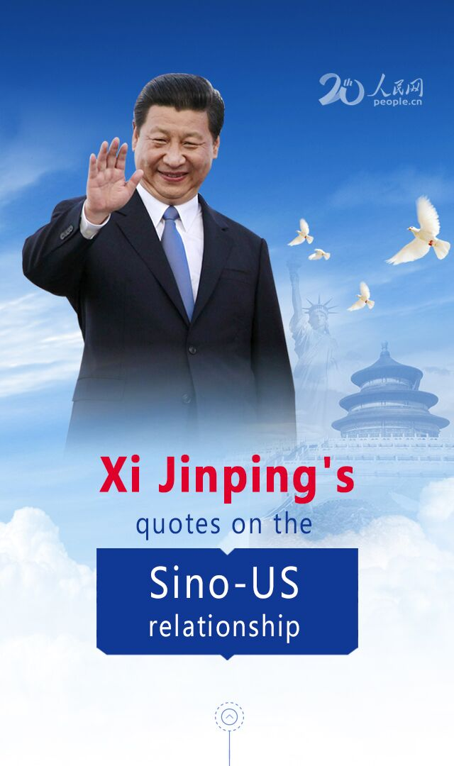 Citaten Strijd Xi : Xi jinping s quotes on the sino us relationship people s daily