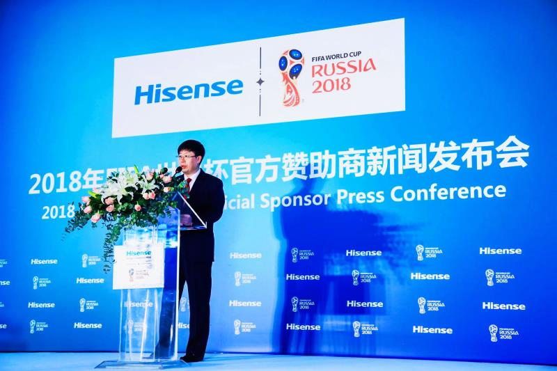 Hisense Becomes Official Sponsor Of 2018 Fifa World Cup People S Daily Online