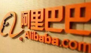 Alibaba joins efforts to protect water resources in China