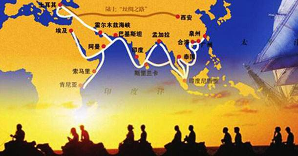 China's Belt and Road Initiative ushers in 'Globalization 2.0': experts