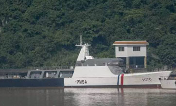 China delivers third maritime patrol ship to Pakistan