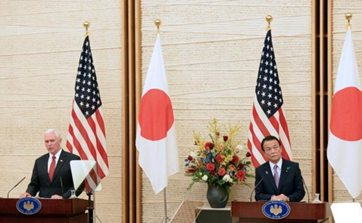 Japan, U.S. agree on collaborative approach to Korean Peninsula issue, launch new economic dialogue