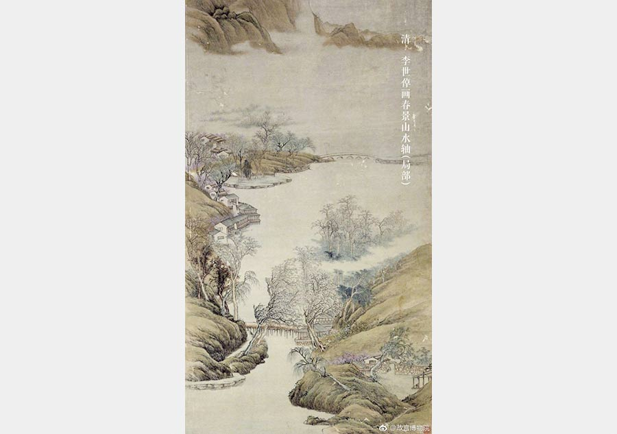 Paintings from Palace Museum showcase beauty of spring