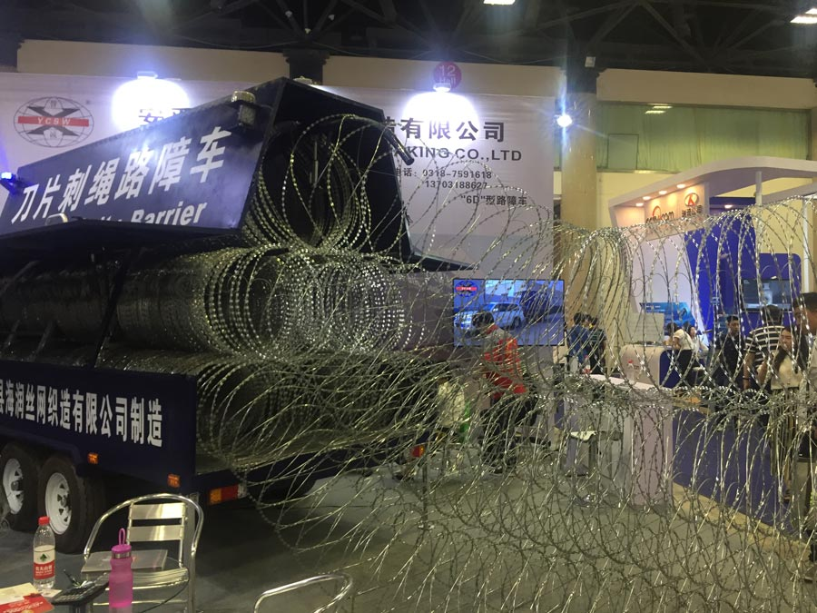 Police, anti-terrorism equipment expo opens in Beijing